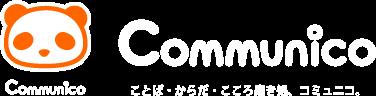中国語、英語、韓国語を福岡でマスターするなら発音矯正に定評のあるコミュニコで決まり!/中国語とコミュニケーション研修コミュニコ