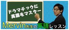 福岡英語レッスン