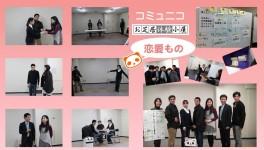 お芝居体験小屋vol15