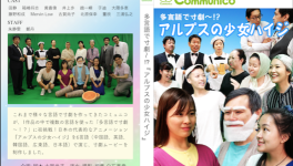 sungeki20160806